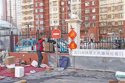 http://www.xqweigou.com/dianshangshuju/107250.html