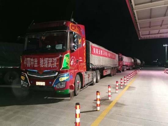 央地在行动300吨新鲜蔬菜火速驰援武汉