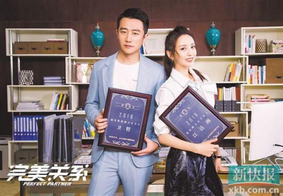 """黄轩佟丽娅首度合作《完美关系》 组成""""姜味""""CP"""