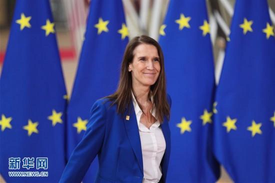 (国际)(13)欧盟举行特别峰会讨论长期财政预算