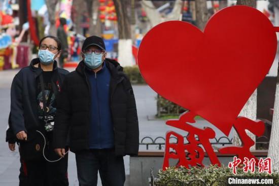 江蘇省南京市で屋外の観光スポットの営業を段階的に再開