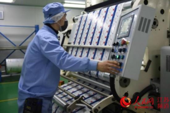 连云港经济技术开发区:暖服务助企业复工复产