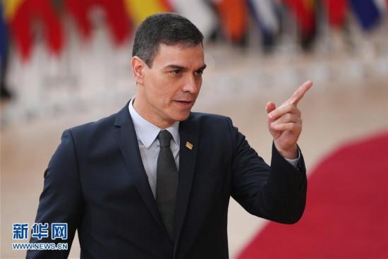 (国际)(6)欧盟举行特别峰会讨论长期财政预算