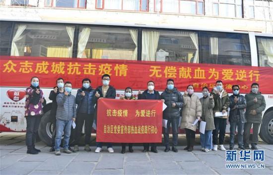 西藏:�o���I血捧�坌�