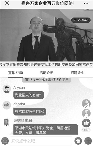 http://www.ncsnb.com/caijingfenxi/46222.html