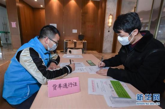 (经济)(1)杭州临安:工会组织助力企业复工复产