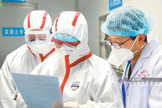 广西对口支援十堰抗疫医疗队:他们在十堰英勇奋战