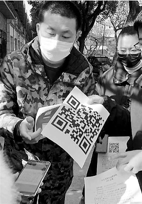 http://www.110tao.com/zhengceguanzhu/182287.html