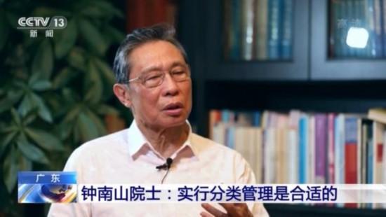 钟南山:新冠肺炎变为流感一样常态化可能性较小