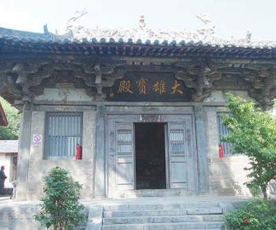 http://www.weixinrensheng.com/lishi/1582306.html