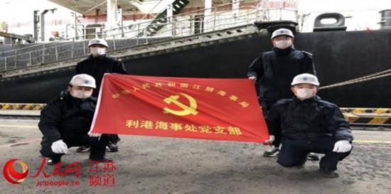 图为江阴海事局利港海事处部分党员合影。江阴海事供图