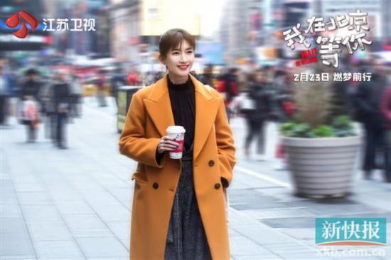 """李易峰江疏影演绎""""碰瓷式爱情"""""""