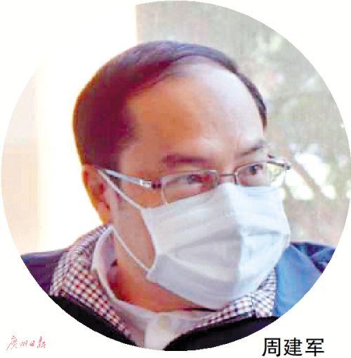 """广州612家快递企业员工返岗率95% 邮政行业从业人员""""零感染"""""""