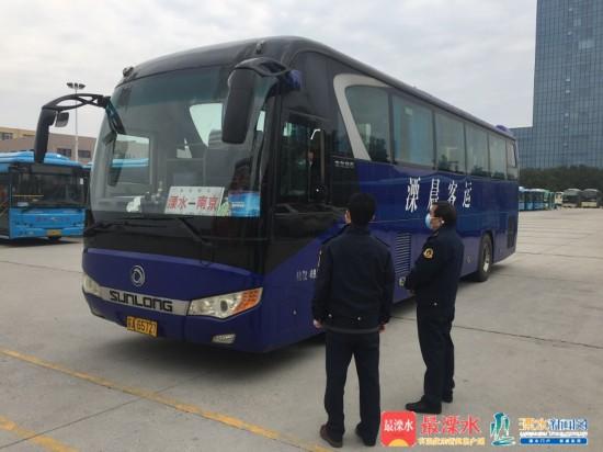 溧水汽车客运站恢复部分班车营运2.jpg