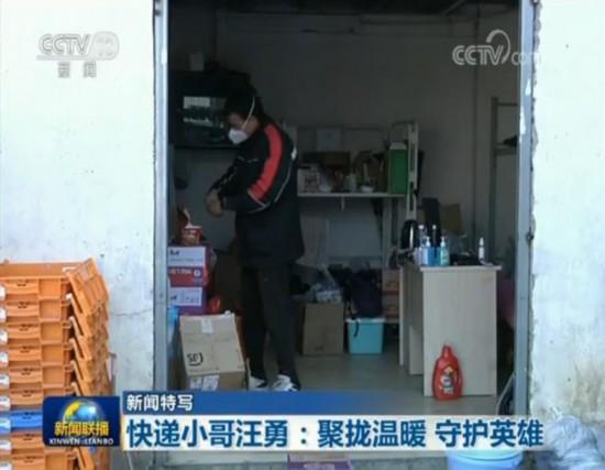 宅配便配達員がボランティアで医療従事者向けサービス 湖北省武漢