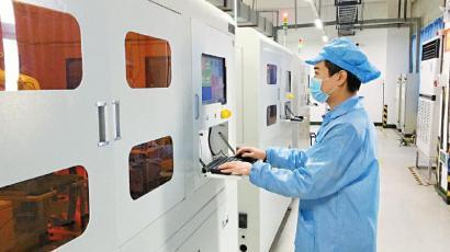 疫情下的四川工业 给我们带来什么新思考?