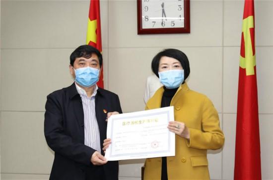 福建省藥監局幫扶企業轉產復產擴產新增醫用防護用品生產線40條
