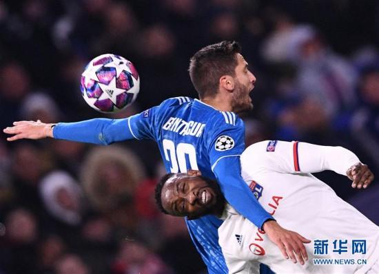 (体育)(4)足球――欧冠:里昂胜尤文图斯