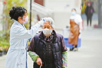 最快的赚钱方法:四川养老机构封闭管理16.5万名老人暂未发现确诊病例