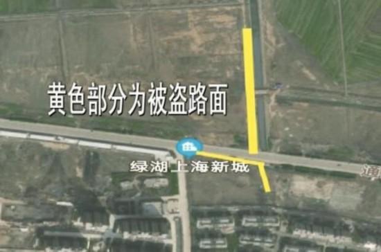 镇江男子盗走两条水泥路和一座桥 当废品卖了3万