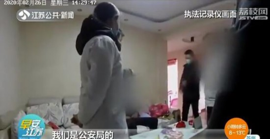居家隔離還賣口罩詐騙45萬淮安男子結束隔離就被抓