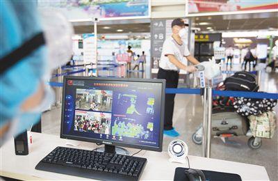三亚机场:科技助力 测温防疫