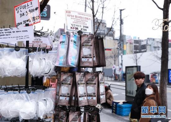 (國際)(7)韓國新冠病毒感染病例增至3736例