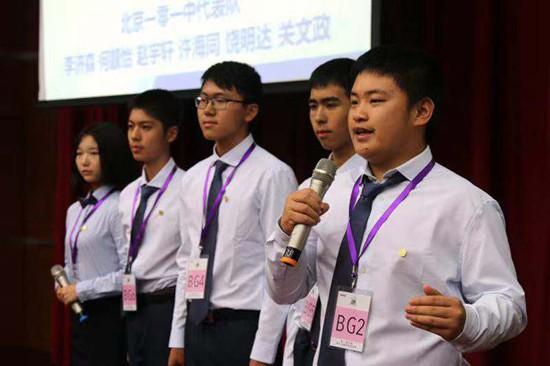 这一代中学生不关心社会?来看看中学生如何参与社会生活