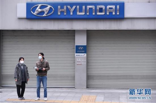 (國際)(2)韓國新冠病毒感染病例增至3736例