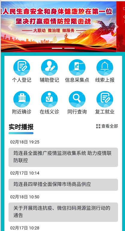 http://www.smfbno.icu/youxiyule/21722.html