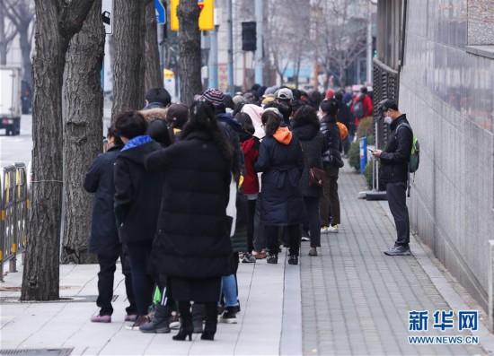 (國際)(1)韓國新冠病毒感染病例增至3736例
