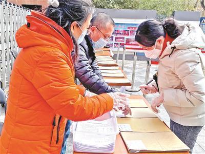 北京新高考首次适应性测试,试卷多途径送入考生手中