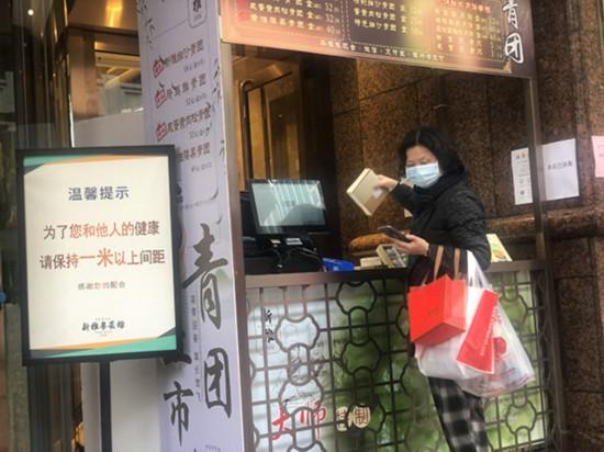 2020年3月1日、上海の歩行者天国・南京路で青団を購入する女性(撮影・鄒娟)。
