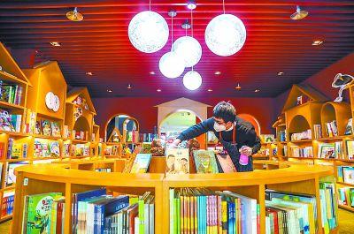 这个春天,书店同样是最美逆行者