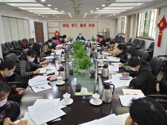 自治区妇联党组学习:继续抓好疫情防控 积极投入复工复产