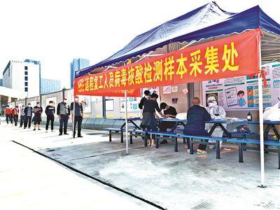 广州地铁新线超97%工点复工