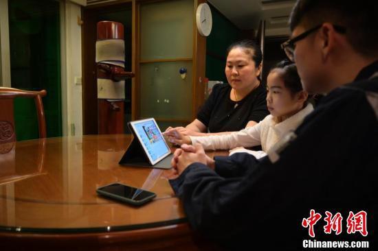 広州の小学校がオンラインで保護者会 広東省