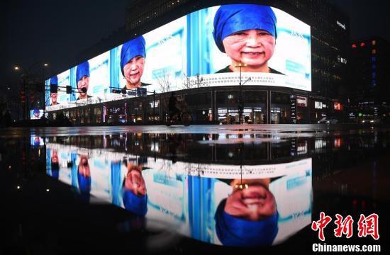 3月3日、杭州の街中の巨大スクリーンに映し出された疫学者・李蘭娟院士(撮影・王剛)。