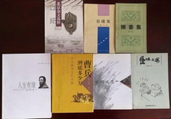 人民日报高级编辑蒋元明:我编杂文三十年(上)