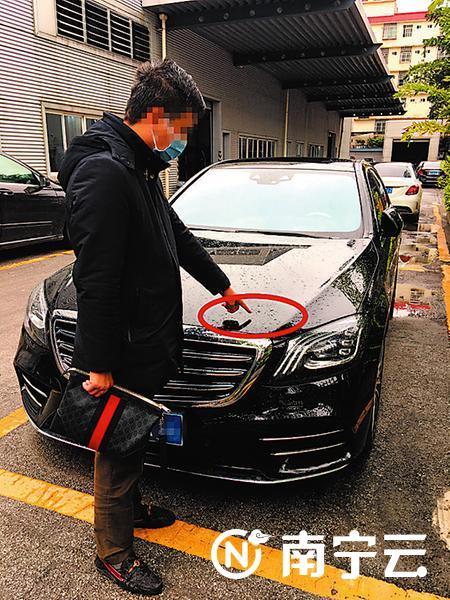 爱车送到4S店维修却多出关于网赚几道划痕?车主疑店方骗保