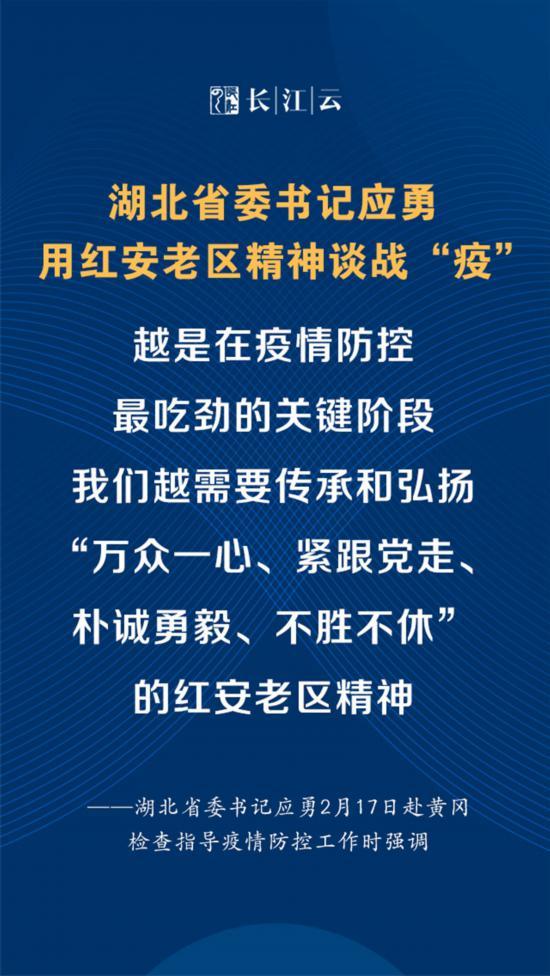 长江云:用精品报道回应关切凝聚合力
