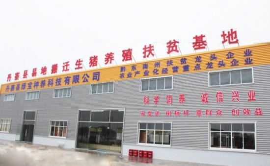 脱贫大决战:贵州省去年24个县退出贫困县序列