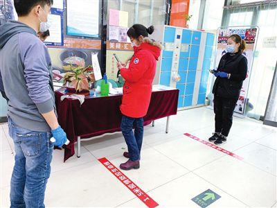 """天津滨海新区:加上多把""""安全锁"""" """"六小""""复工更安心"""