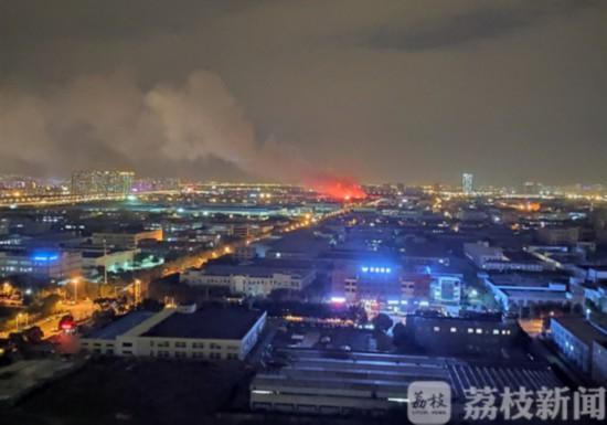 常州一光伏公司鐵水擊穿鍋爐發生火災 尚無人員傷亡