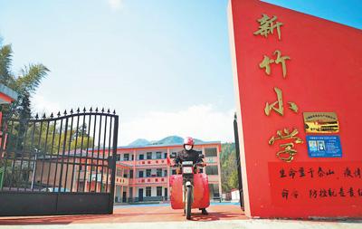 """江西万载县高村镇:校长变""""骑手"""" 打通网课落地最后一公里"""