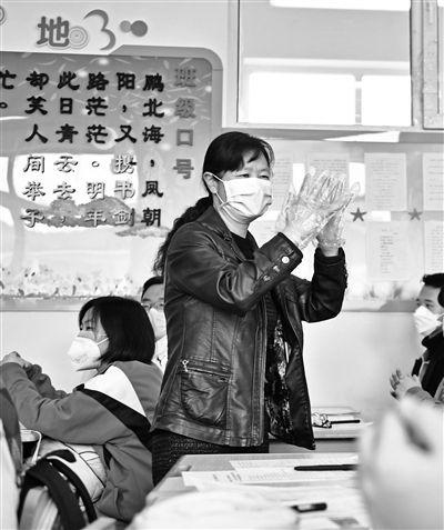 告别网课迎来开学 青海成2020年春季全国第一个学校开学的省份