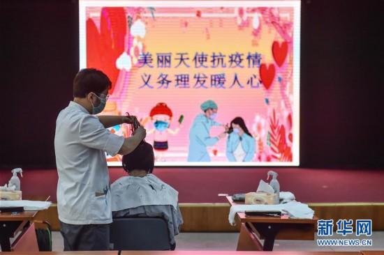 (社会)(1)北京:上门理发 服务医护工作者