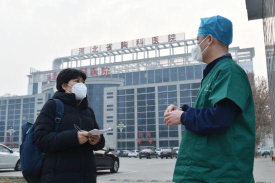 """战""""疫""""时刻,河北新闻界书写责任担当"""