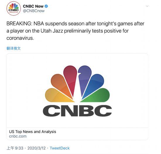 CNBC推特截图