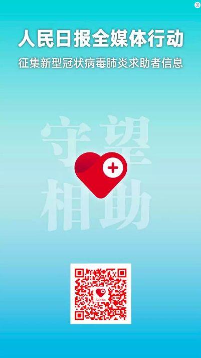 """4855万超常规""""增粉""""人民日报新媒体究竟有啥""""料"""""""